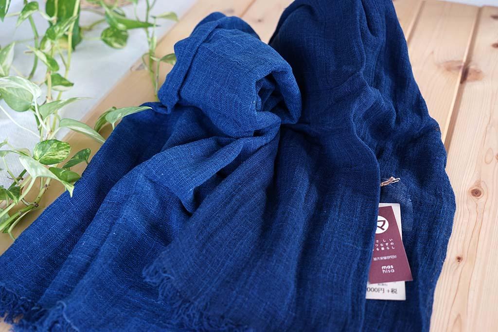 手紡ぎ ストール 藍染 濃藍 男女兼用