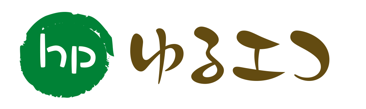 ゆるエコロゴ
